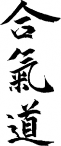 Aïkido -un-art-martial