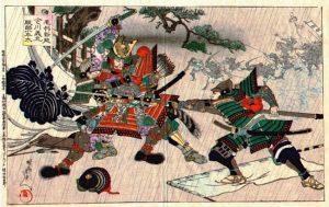 Stage privé : Stage d'Armes Aïkido (合気道)-Iaidō (居合道)
