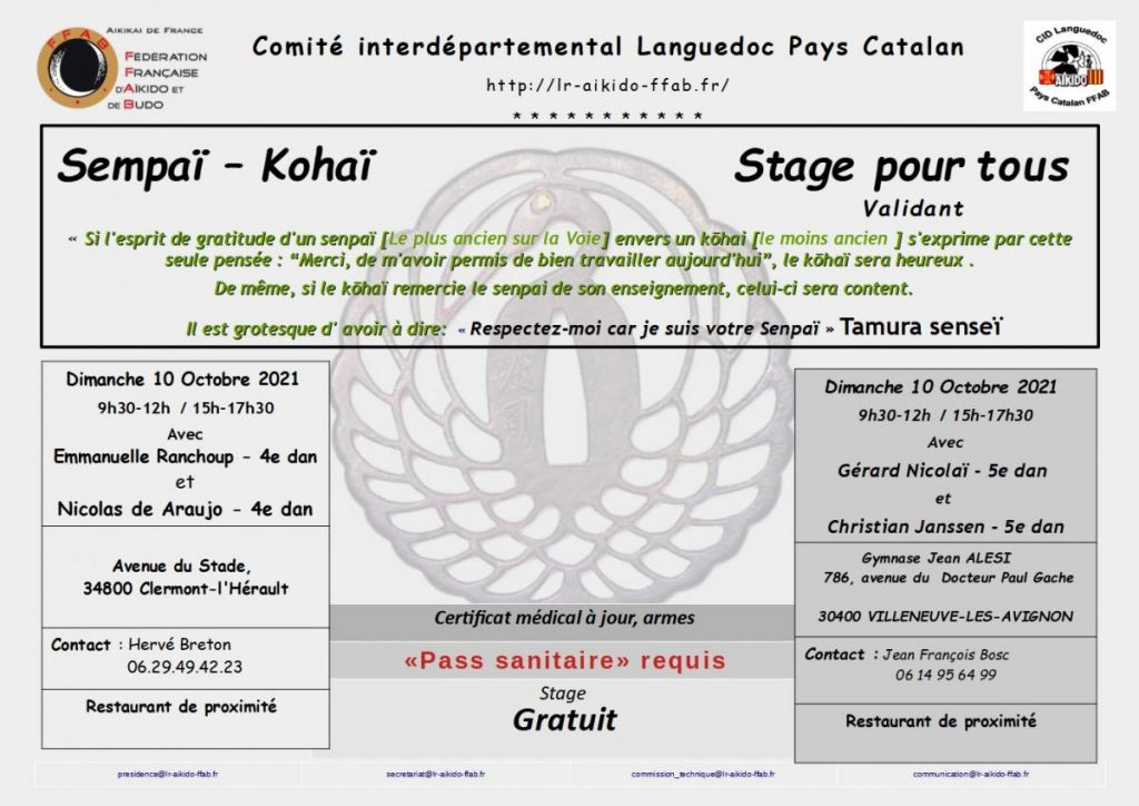 CID LPC , stage pour tous
