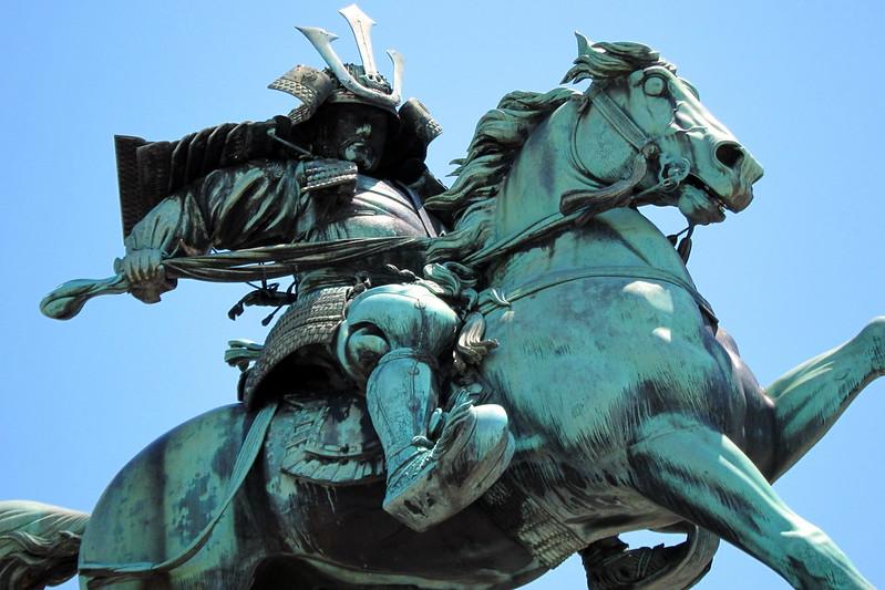 Samurai Tokyo