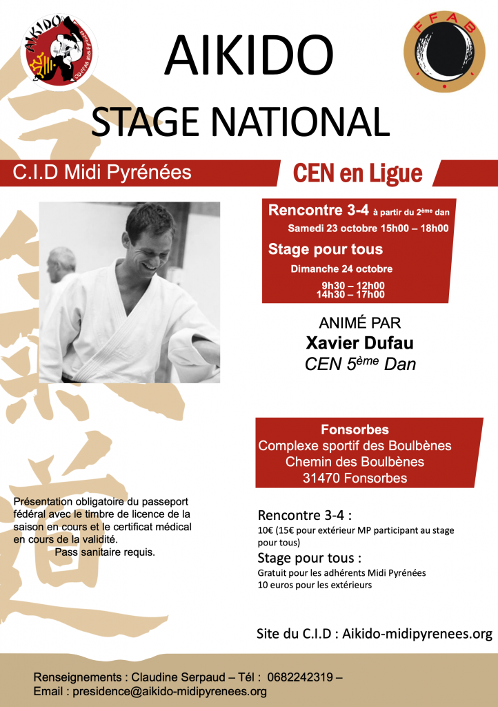 Stage national